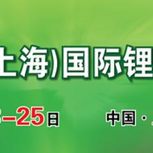 2018上海充电桩展