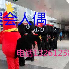 北京展会发传单,北京展会举牌,北京展会人偶扮演,北京展会协助