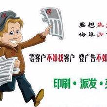 北京DM入戶直投宣傳單手遞手派發
