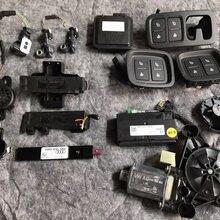 供应17款奥迪Q7全车电器件,包装车好用