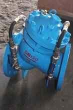 DY300X多功能水泵控制阀