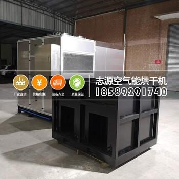 热泵电镀污泥干化线高效电镀污泥烘箱