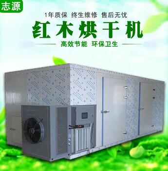 新型号隔离污染腊肠腊肉烘干99热最新地址获取节能热泵腊肠腊肉烘干机