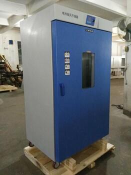 无锡兰博科技专业生产鼓风干燥试验箱