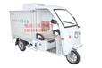 蓝星冷链专供电商配送电动三轮两轮冷藏冷冻车降低配送成本