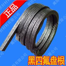 异形四氟石墨纤维盘根,四氟石墨纤维盘根生产厂家