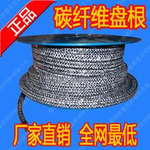 大型纯碳纤维盘根,纯碳纤维盘根规格