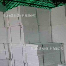 屋面用不燃聚苯板-不燃聚苯板規格圖片