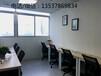 华强北办公室出租赠送免租期1-2个月不等