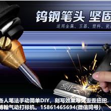 苏州电动雕刻笔厂家直销手持式金属电动刻字笔价格