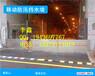 拆装方便的车库防汛挡水板,河南洛阳防汛挡水板经销