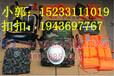 野外抢险组合工具包!镇江便携式组合工具包&五星防汛组合工具包