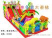 买儿童充气滑梯山东滨州批发销售