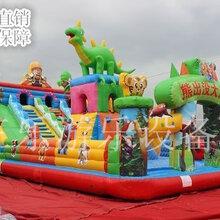 广场大型充气蹦蹦床儿童游乐好项目