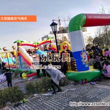 湖南长沙亲子陆地闯关大型趣味游乐多少钱图片