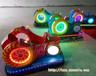 电动蜗牛儿童碰碰车别名风火轮战车
