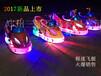 三乐厂家新款极速飞艇电动摩托车多少钱
