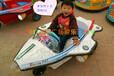 公园新款儿童碰碰车/航天飞机游乐车