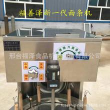 快速換刀面條機智能壓面煮面一體機多功能換刀面條機廠家直銷圖片
