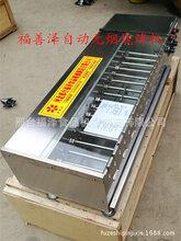 福善泽烧烤机自动旋转烤串机商用无烟烧烤机厂家直供图片