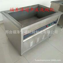 商用洗碗機多功能洗菜機超聲波洗碗機食堂洗碗機蘭州直供圖片