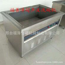 商用洗碗机多功能洗菜机超声波洗碗机食堂洗碗机兰州直供图片