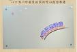 武汉玻璃白板挂式磁性90120办公白板黑板写字板玻璃