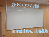 武汉玻璃白板厂家包送货超白钢化磁性玻璃白板1米2米写字板