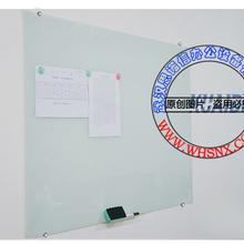 会议室玻璃白板,玻璃白板,磁性玻璃白板图片