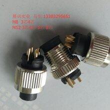 M12连接器M12插头IP67防水连接器