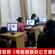 池店桥南电脑设计学校