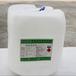 线路板清洗剂T30电路板工业清洗剂洗板水