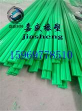 嘉盛供应高耐磨滑槽流水线轨道塑料导轨PE导条PE护栏耐磨条图片