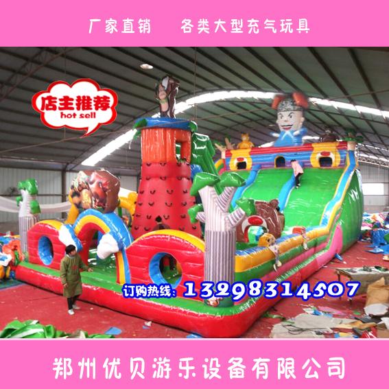 供应全国广场充气大玩具儿童户外游乐设施气模蹦床滑梯热卖现货