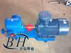 LQB沥青保温泵,沥青齿轮泵