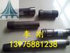 声测管桩基检测管573.5501.0超声波检测管定制生产