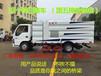 小型扫路车生产厂家五十铃扫路车图片展示