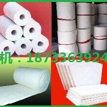 硅酸铝纤维制品厂家硅酸铝保温材料价格图片