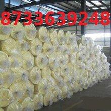 国标玻璃棉毡厂家电话报价