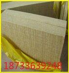 岩棉制品生产厂家岩棉保温材料销售电话