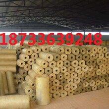 各种岩棉保温管生产厂家价格