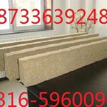 高强度岩棉条生产厂家价格