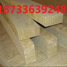 国标岩棉条厂家价格