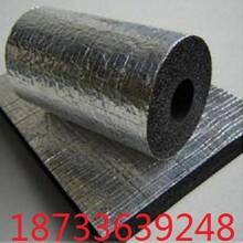 橡塑保温材料厂商橡塑制品电话