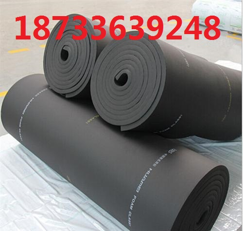 橡塑板厂家电话橡塑保温板批发价格