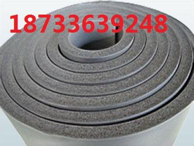 橡塑板厂家电话橡塑保温板价格