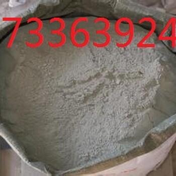 粘结砂浆直销电话水泥砂浆生产厂家