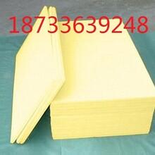 优质聚氨酯板生产商聚氨酯保温板电话图片