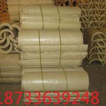 各种聚氨酯管壳直销价格聚氨酯保温瓦联系电话图片