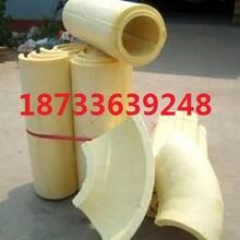 聚氨酯管壳直销电话聚氨酯保温瓦生产厂家